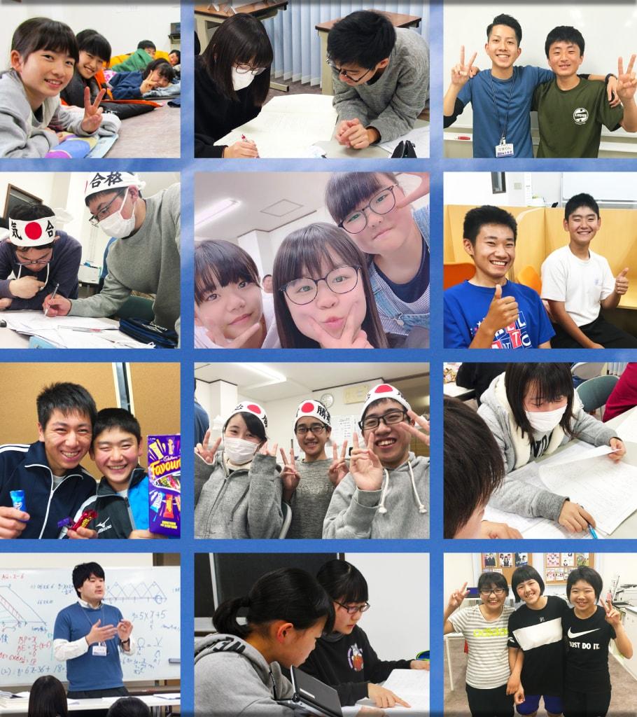 壬生町の自立型個別指導学習塾未来塾